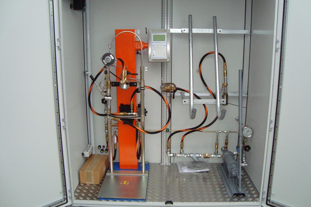 Пункт заправки бытовых газовых баллонов