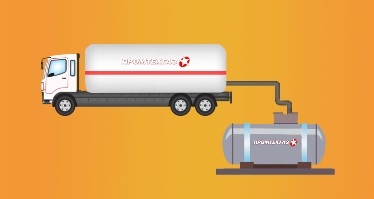Заправка газгольдера газом – основные особенности