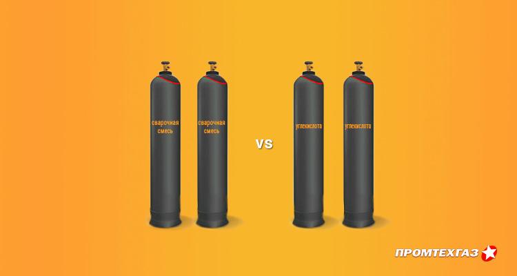 Сварочная смесь или углекислота – выбираем защитный газ для сварки