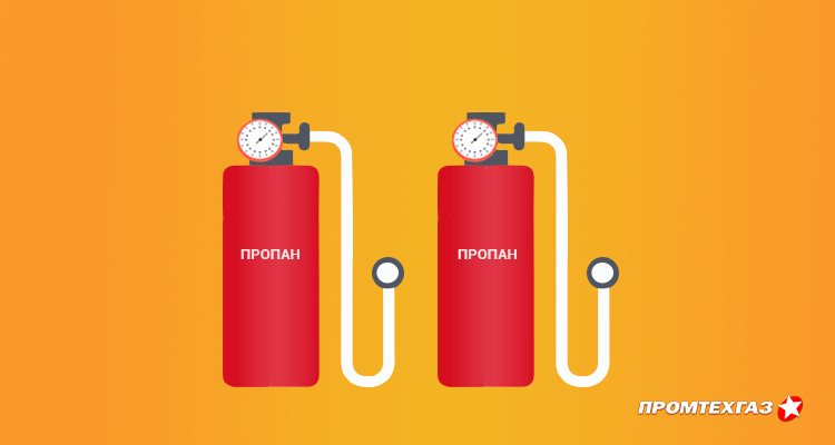 Как правильно использовать газовый баллон в быту?