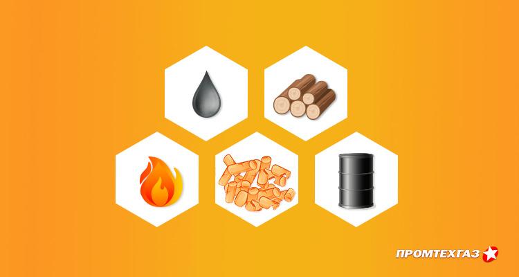 Что дороже: киловатт пропана бутана или пеллеты для отопления дома