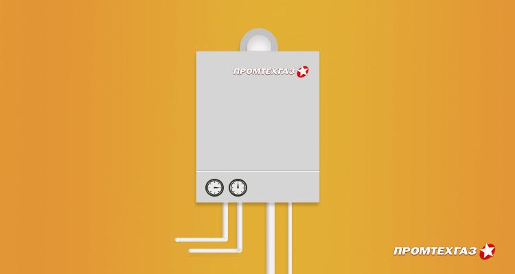 Установка газового котла в частном доме, основные критерии