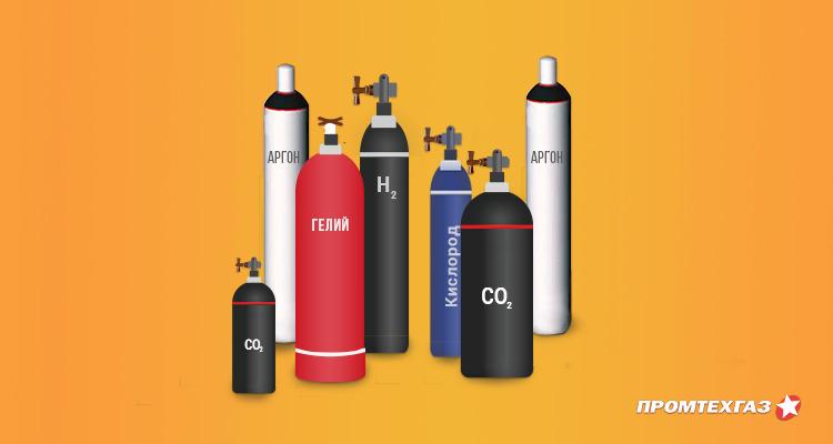 Сварочные смеси газов – выбираем защитную среду для дуговой сварки