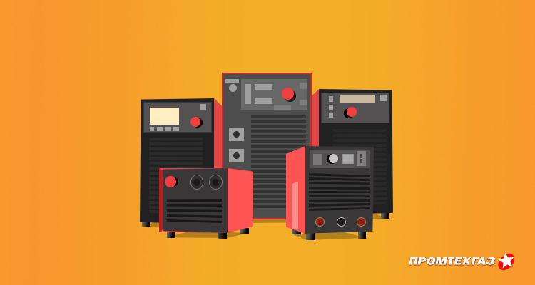 Сварочный аппарат для разных типов сварки: обзор вариантов