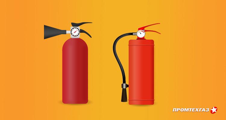 Порошковый и углекислотный огнетушители: отличительные особенности и правила эксплуатации