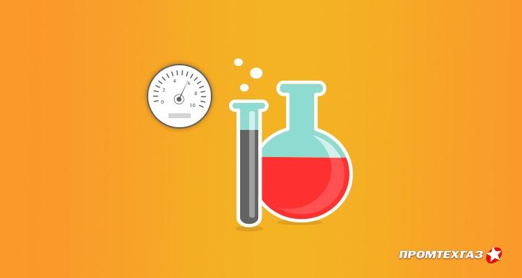 Лабораторный контроль качества газов