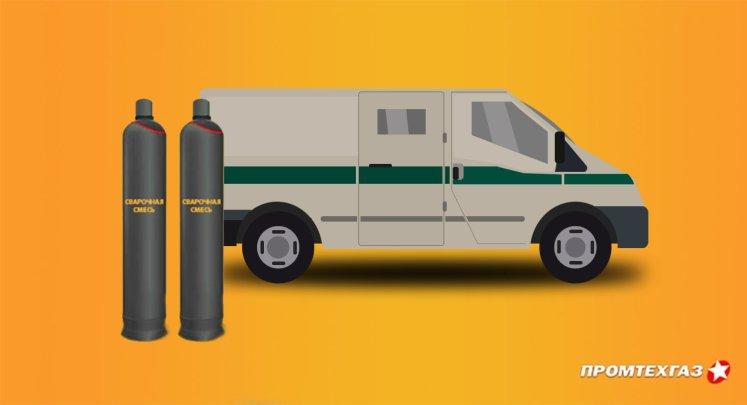 Газовые смеси для сварки брони автомобилей