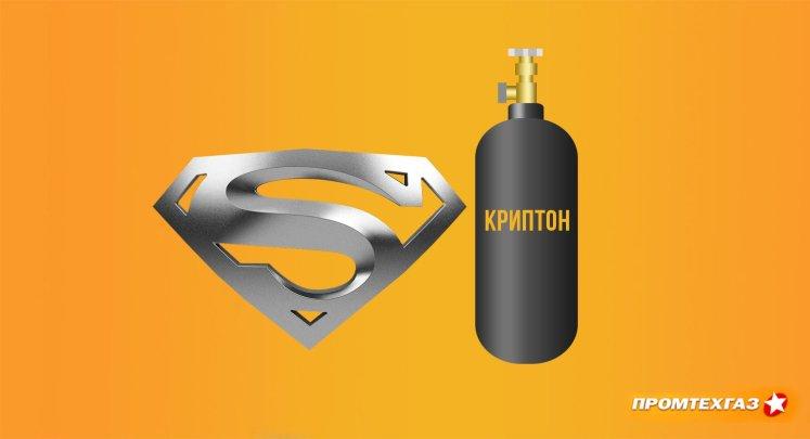газ криптон и его применение в отраслях промышленности