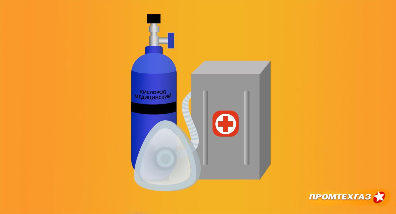 Медицинские газы и смеси: особенности применения