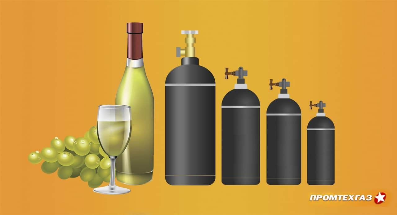 Газы в виноделии: особенности и цели применения
