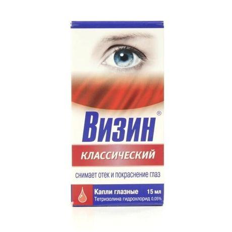 визин для снятия отека глаз при ожоге после сварки