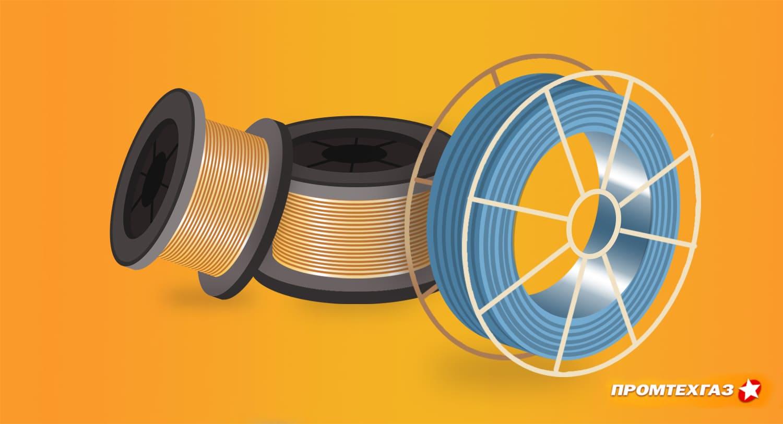 Сварочная проволока: особенности выбора материала для сварки в среде защитных газов